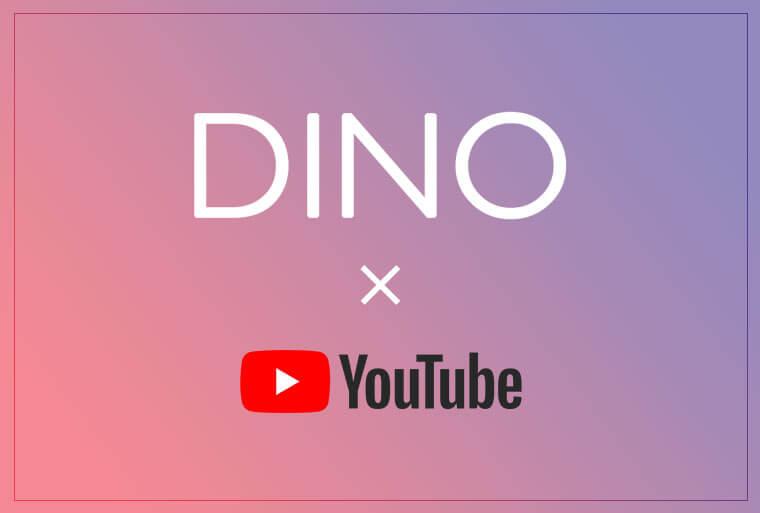 DINO公式YouTube公開